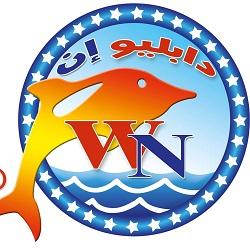 اسماك وادى النيل