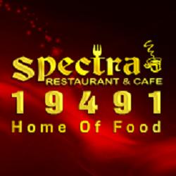 مطعم وكافيه سبكترا