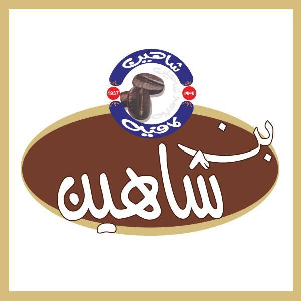 بن شاهين مدينة نصر