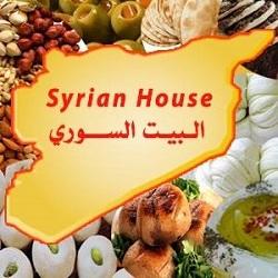 المنزل السوري